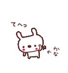 ★か・な・ち・ゃ・ん★(個別スタンプ:21)
