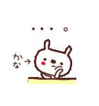 ★か・な・ち・ゃ・ん★(個別スタンプ:22)