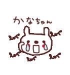★か・な・ち・ゃ・ん★(個別スタンプ:23)