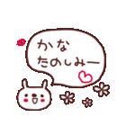 ★か・な・ち・ゃ・ん★(個別スタンプ:24)