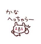 ★か・な・ち・ゃ・ん★(個別スタンプ:26)