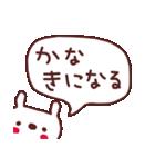 ★か・な・ち・ゃ・ん★(個別スタンプ:27)