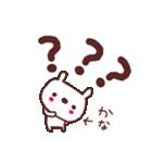 ★か・な・ち・ゃ・ん★(個別スタンプ:28)