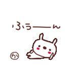 ★か・な・ち・ゃ・ん★(個別スタンプ:30)