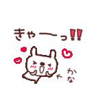 ★か・な・ち・ゃ・ん★(個別スタンプ:31)