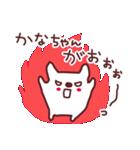 ★か・な・ち・ゃ・ん★(個別スタンプ:32)