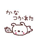 ★か・な・ち・ゃ・ん★(個別スタンプ:33)