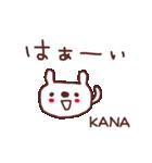 ★か・な・ち・ゃ・ん★(個別スタンプ:35)