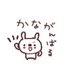 ★か・な・ち・ゃ・ん★(個別スタンプ:36)