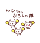 ★か・な・ち・ゃ・ん★(個別スタンプ:37)