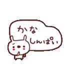 ★か・な・ち・ゃ・ん★(個別スタンプ:38)