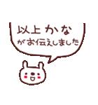 ★か・な・ち・ゃ・ん★(個別スタンプ:40)