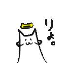 ネコガミサマ 2(個別スタンプ:02)