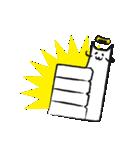 ネコガミサマ 2(個別スタンプ:04)