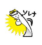 ネコガミサマ 2(個別スタンプ:05)