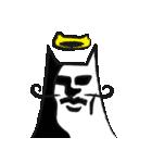 ネコガミサマ 2(個別スタンプ:08)