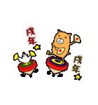 動く年賀状2018~あけおめシバイヌ~(個別スタンプ:04)