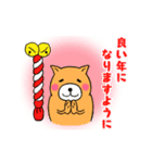 動く年賀状2018~あけおめシバイヌ~(個別スタンプ:07)