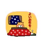 動く年賀状2018~あけおめシバイヌ~(個別スタンプ:08)