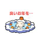 動く年賀状2018~あけおめイヌ~(個別スタンプ:02)