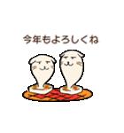 動く年賀状2018~あけおめイヌ~(個別スタンプ:05)