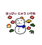動く年賀状2018~あけおめイヌ~(個別スタンプ:07)