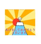 動く年賀状2018~あけおめイヌ~(個別スタンプ:08)