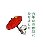 動く年賀状2018~あけおめイヌ~(個別スタンプ:09)