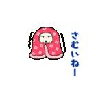 動く年賀状2018~あけおめイヌ~(個別スタンプ:12)