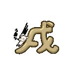 動く年賀状2018~あけおめイヌ~(個別スタンプ:14)