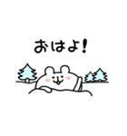 動く!ゆるくま8冬!!(個別スタンプ:01)