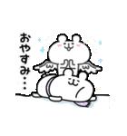 動く!ゆるくま8冬!!(個別スタンプ:02)