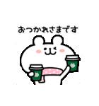動く!ゆるくま8冬!!(個別スタンプ:03)