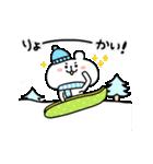 動く!ゆるくま8冬!!(個別スタンプ:04)
