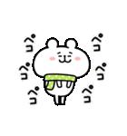 動く!ゆるくま8冬!!(個別スタンプ:09)