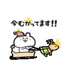 動く!ゆるくま8冬!!(個別スタンプ:19)