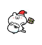 動く!ゆるくま8冬!!(個別スタンプ:20)