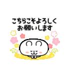 動く!ゆるくま8冬!!(個別スタンプ:23)