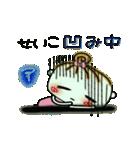 [せいこ]の便利なスタンプ!(個別スタンプ:08)