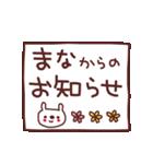 ★ま・な・ち・ゃ・ん★(個別スタンプ:4)