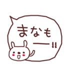 ★ま・な・ち・ゃ・ん★(個別スタンプ:11)
