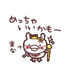 ★ま・な・ち・ゃ・ん★(個別スタンプ:15)