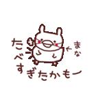 ★ま・な・ち・ゃ・ん★(個別スタンプ:16)