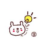 ★ま・な・ち・ゃ・ん★(個別スタンプ:17)