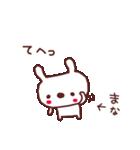 ★ま・な・ち・ゃ・ん★(個別スタンプ:21)