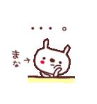★ま・な・ち・ゃ・ん★(個別スタンプ:22)