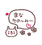 ★ま・な・ち・ゃ・ん★(個別スタンプ:24)