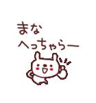 ★ま・な・ち・ゃ・ん★(個別スタンプ:26)