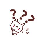 ★ま・な・ち・ゃ・ん★(個別スタンプ:28)