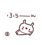 ★ま・な・ち・ゃ・ん★(個別スタンプ:30)